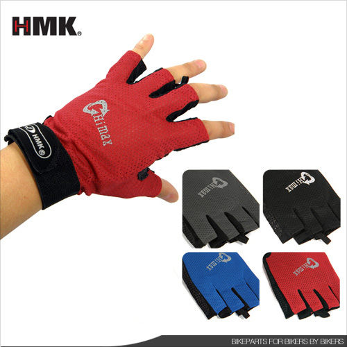 Himax Bicycle Gloves Comfortable Breathable Grip Easy Wear